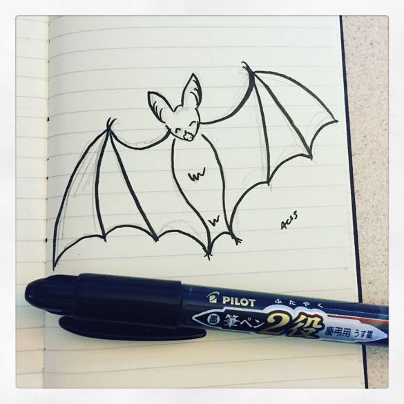 Day 17 - quickie bat sketch