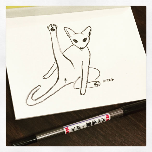 Inktober day 19: Cat Butt Zen