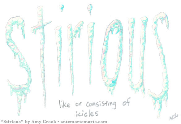 Sitirious, word art by Amy Crook