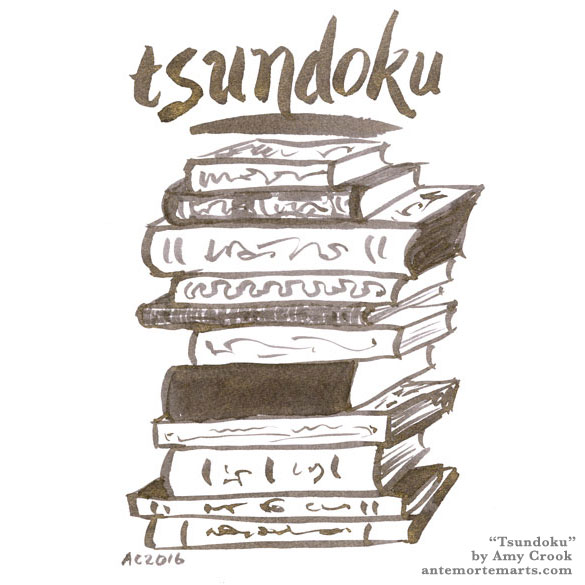 Tsundoku, word art by Amy Crook
