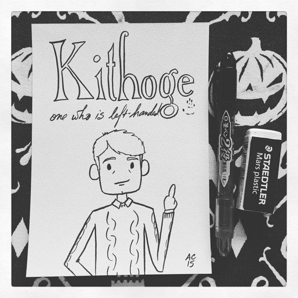 Word 29: Kithoge