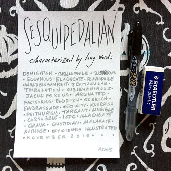 Word 30: Sesquipedalian