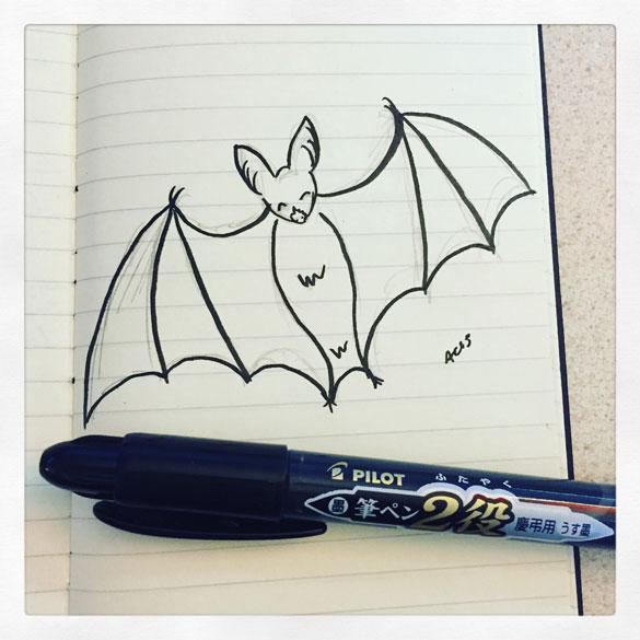 Day 17 - quickie bat sketch