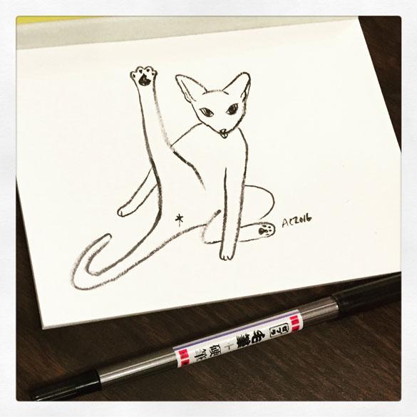 Inktober day 19: Cat Butt Zen