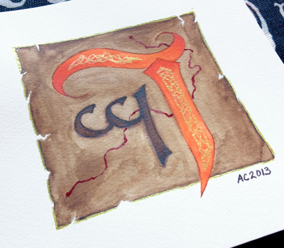 J is for Journey by Amy Crook
