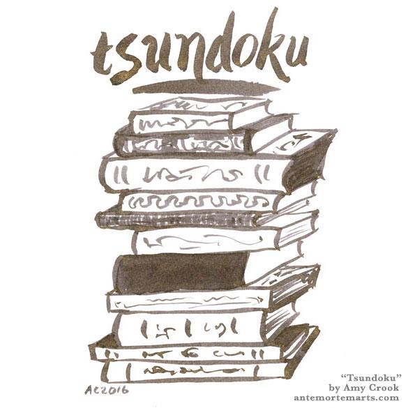 Tsundoku, word art by Amy Crook